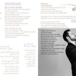 Hawak Album Cover (10)