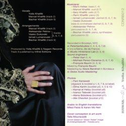 Hawak Album Cover (4)