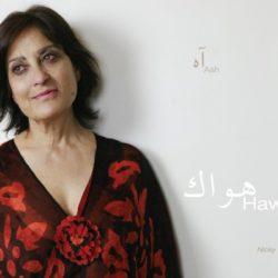 Hawak Album Cover (8)